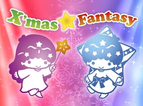 12月キャンペーン_X'mas☆Fantasy