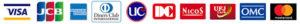 VISA・JCB・American Express・Diner's Club・UC・DC・NICOS・OMC・UFJ Card・Master Card